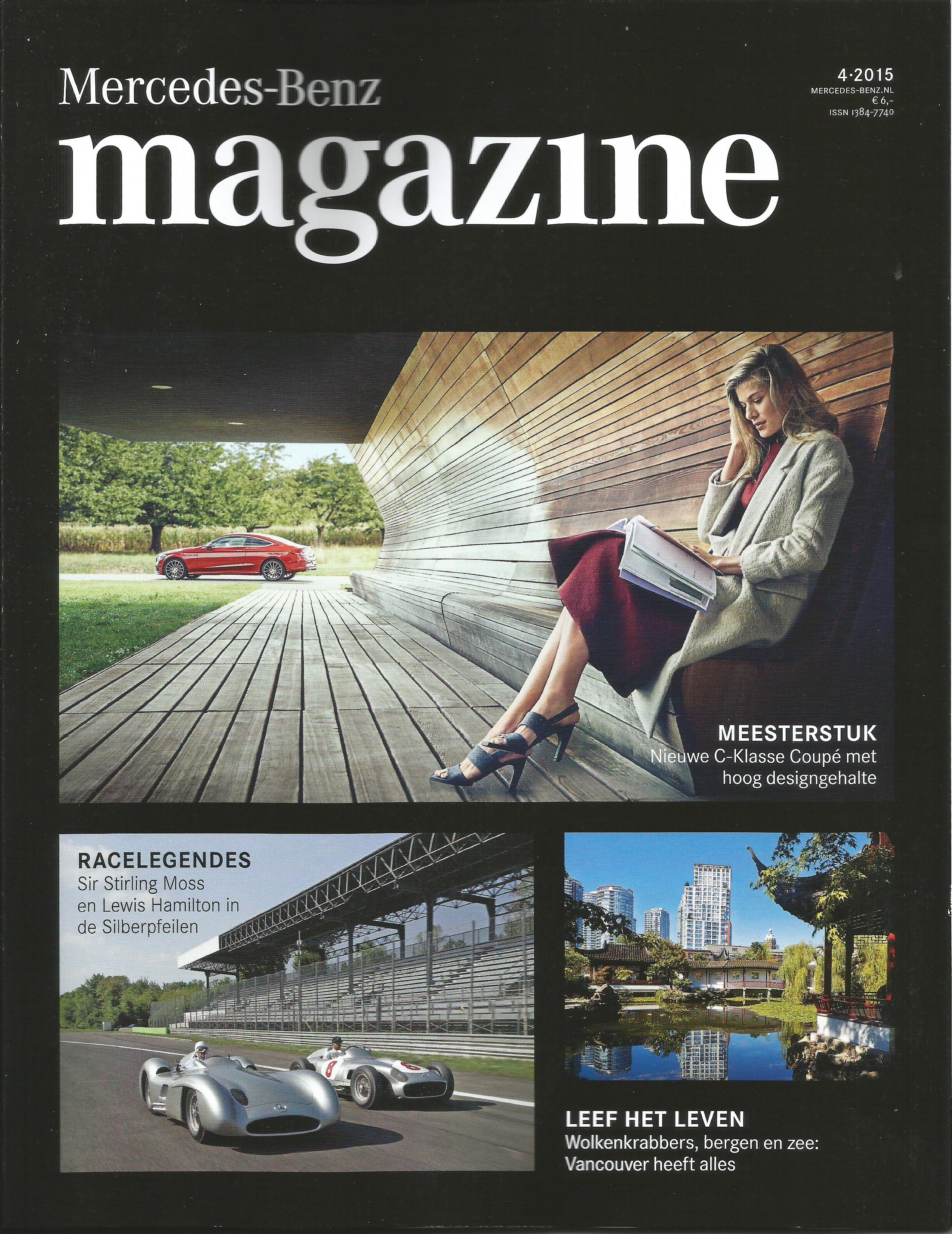Mercedes benz magazine stichting mercedes benz for Mercedes benz classic magazine